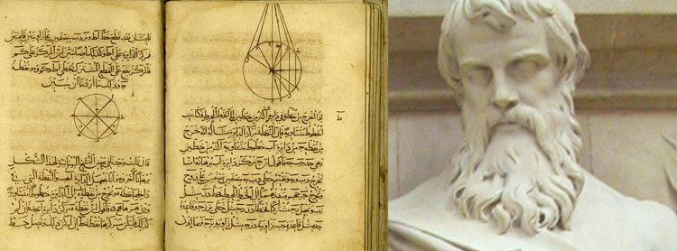 greek mathematician euclid
